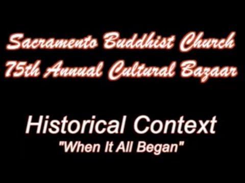 History of our Bazaar