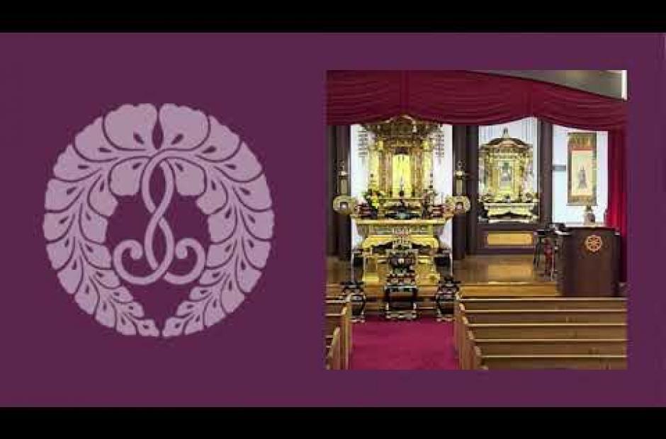 Virtual Dharma Service