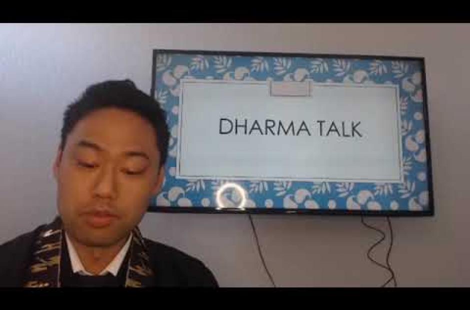 Dharma Message